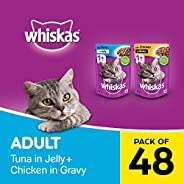 Whiskas Adult Wet Cat Food Combo - Chicken in Gravy, 85g (24 Pouches) + Tuna in Jelly, 85g (24 Pouches)
