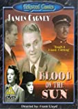 Blood on the Sun [UK Import] - James Cagney, Sylvia Sidney, Porter Hall, John Emery, Robert Armstrong