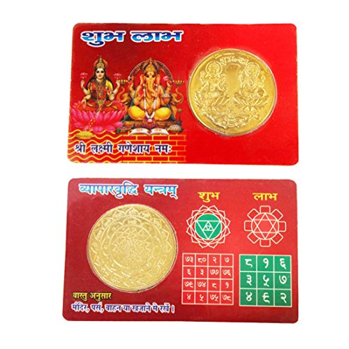 Menjewell Religious Gold Plated Goddess Ganesh & Laxmi Vyapar Vridhi Yantra Golden Coin ATM Card - For Temple Home,Locker, Purse,for Pocket(Size 5x8)  available at amazon for Rs.175