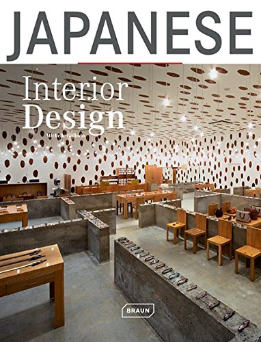 Japanese: Interior design