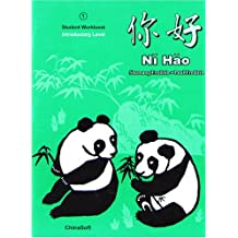 Ni Hao 1: Introductory Level