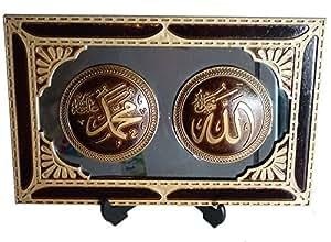 Islamische Schreibtisch Dekoration Teller