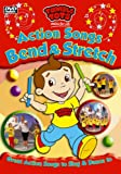 Tumble Tots: Actions Songs - Bend & Stretch [DVD]