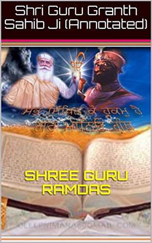 Shri Guru Granth Sahib Ji Annotated English Edition Ebook Shree