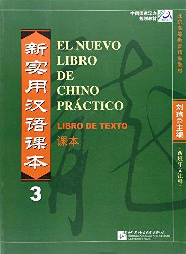 Nuevo Libro De Chino Práctico - 3 Libros De Texto (Spanish Language)