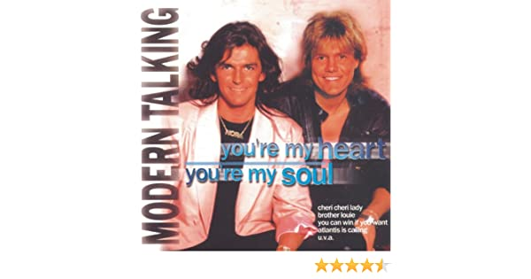 modern talking youre my heart mp3 song