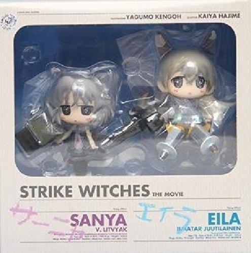 strike-witchesmovie-sanyo-ayla-figur
