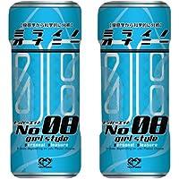 NPG Japanese Toy Mirai Roh Masturbation No.8 2-pack preisvergleich bei billige-tabletten.eu