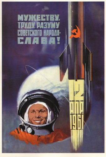 Vintage Russian Soviet Union Space Propaganda LONG LIVE THE COURAGE, LABOUR AND INTELLECT OF THE SOVIET PEOPLE c1962 250gsm Gloss Art Card A3 Reproduction Poster by World of Art -