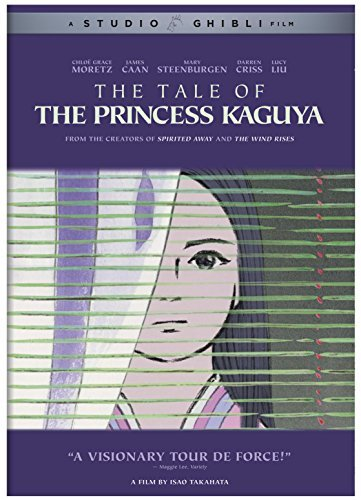 the-tale-of-the-princess-kaguya-dvd-2013-region-1-us-import-ntsc-by-chloe-grace-moretz