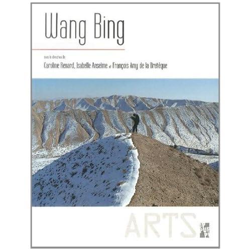 Wang Bing : Un cinéaste en Chine aujourd'hui