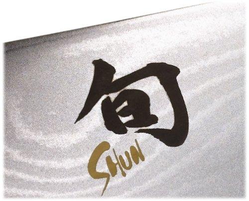 kai-shun-classic-kochmesser-klinge-200-cm-dm-0706-2