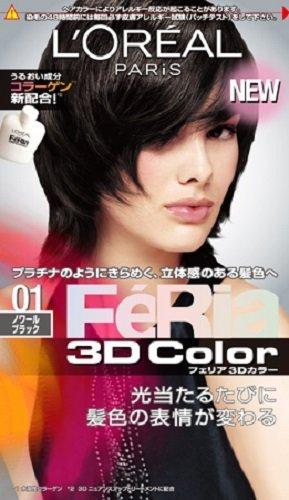 feria-3d-color-01-noir-black-by-feria-3d