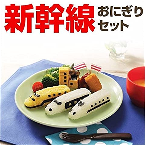 Bargain World 4pcs / set shinkansen kawaii