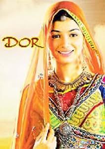 Dor [DVD]