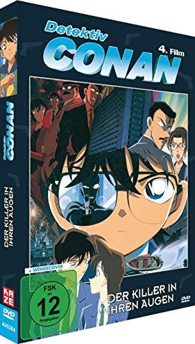 DVD (5 DVDs)