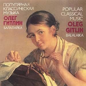 Popular Classical Music Balala [Import USA]
