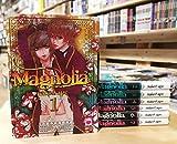 Non Solo Fumetto Magnolia 1/7 Serie Completa - Planet Manga Panini - Italiano