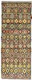 Nain Trading Artisan 157x63 Orientteppich Teppich Braun/Rosa Handgeknüpft Afghanistan Design Teppich Modern