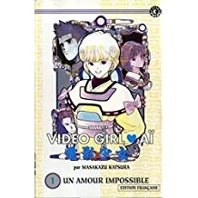 Video Girl Aï, tome 1 : Un amour impossible