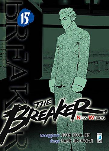 the-breaker-new-waves-15
