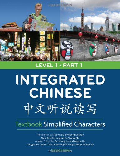 Integrated Chinese Level 1: Simplified Characters/Textbook