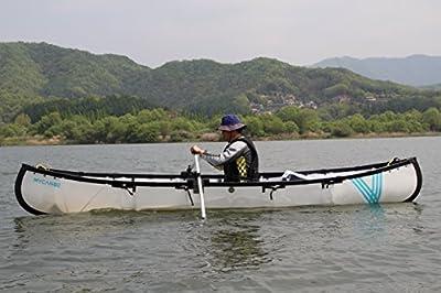 Plegable canoa 2,5casco y bolsa