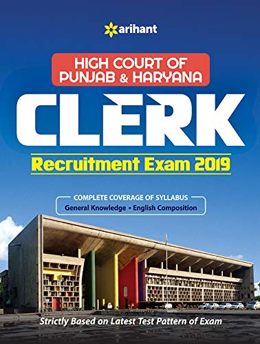 Punjab and Haryana High Court Clerk Guide 2019