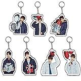Bellenne 7 Pack BTS Keychain BTS Band Members Fan Schlüsselbund Schlüsselanhänger Anhänger Ornament | Jungkook / Jimin / V / Suga / Jin /J-Hope / Rap Monster | Beste Geschenk für The Army (H04)