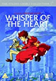 Whisper of the Heart [DVD]