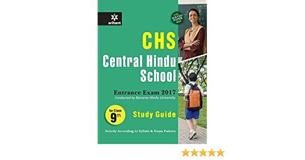 central hindu school study guide class ix 2017 amazon in arihant