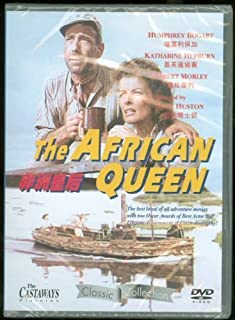 The African Queen (Hong Kong Version) ~ Humphrey Bogart, Katharine Hepburn