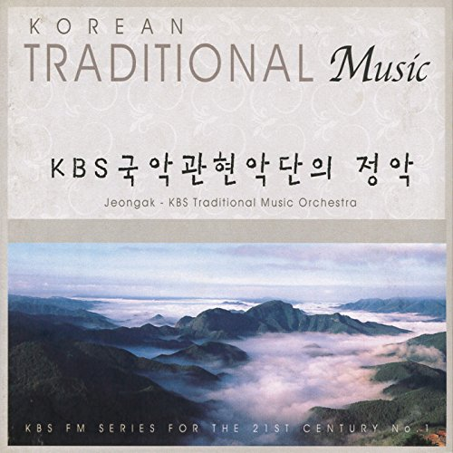 kbs-fm-series-for-the-21st-century-no1-jeongak-kbs-traditional-music-orchestra