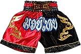 Nakarad Short Enfant de Boxe thailandaise 2-10 ans Muay Thai (Rouge/Noir, XS (5-6ans))