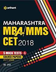 Maharashtra CET-MBA 2018 with Solved Papers & Mock Papers (Old edit