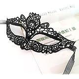 Westeng Westeng Máscara de Encaje Negra Atractiva Máscara de Mujeres Antifaz para Halloween Veneciano Mascarada Carnaval Fiesta de Baile (Negro2)