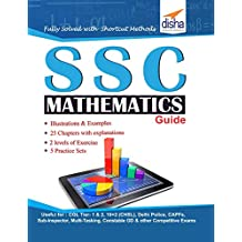 SSC Mathematics Guide