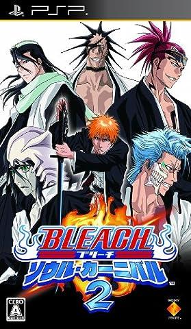 Bleach: Soul Carnival 2[Import Japonais]