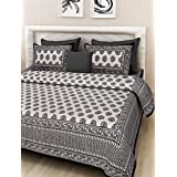 Bed Zone Cotton Bedsheet Double With Pillow Cover King Size Double Bedsheet With 2 Pillow Covers - King Size, Multi 34