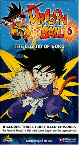 dragon-ball-usa-vhs