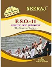 ESO11-The Study of Society (IGNOU help book for ESO-11 in Hindi Medium )