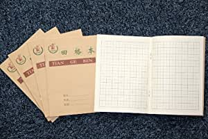 cahier écriture chinois-exercice apprentissage-Chinese character writing sheets
