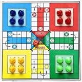 Ekta Ludo & Snakes and Ladder Board Game for Kids Leisure Time Family Game