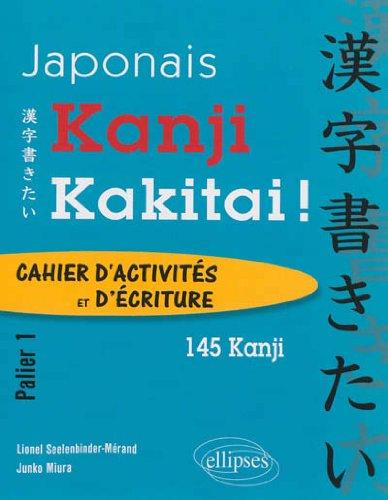Kanji Kakitai ! : Cahier d'activités et d'écriture Palier 1 - 145 kanji thumbnail