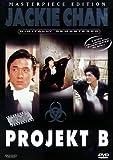 Projekt B (2 DVDs)(Masterpiece-Edition) - Leonard Ho