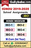 GullyBaba IGNOU M.Com First Year Solved Assignments Combo IBO1, IBO2, IBO3, IBO4, IBO5, IBO6 in Hindi Medium Latest Assignments