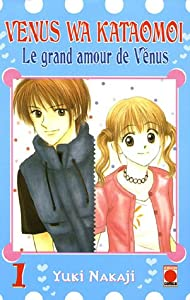 Venus Wa Kataomoi - Le grand amour de Vénus Edition simple Tome 1