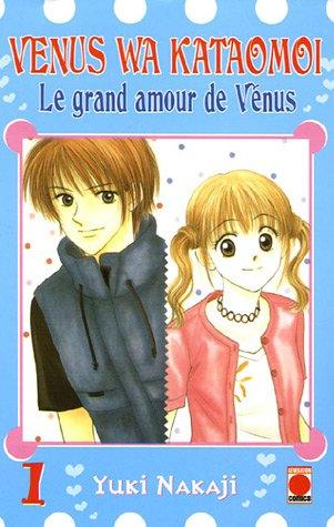Le grand amour de Vénus, Tome 1 :