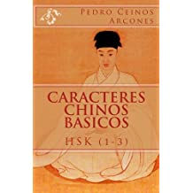 Caracteres Chinos Basicos HSK (1-3)