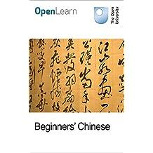 Beginners' Chinese
